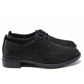 Равни дамски обувки - естествена кожа - черни - EO-15408