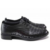 Равни дамски обувки - естествена кожа - черни - EO-15407