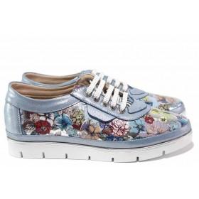Равни дамски обувки - естествена кожа - сини - EO-15447