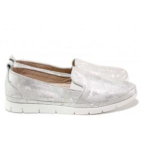 Равни дамски обувки - естествена кожа - сребро - EO-15448
