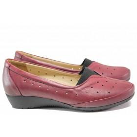 Равни дамски обувки - естествена кожа - бордо - EO-15454