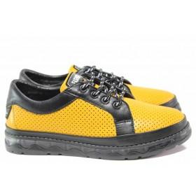 Равни дамски обувки - естествена кожа - жълти - EO-15451