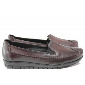 Равни дамски обувки - естествена кожа - бордо - EO-15452