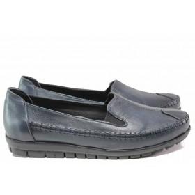 Равни дамски обувки - естествена кожа - тъмносин - EO-15453
