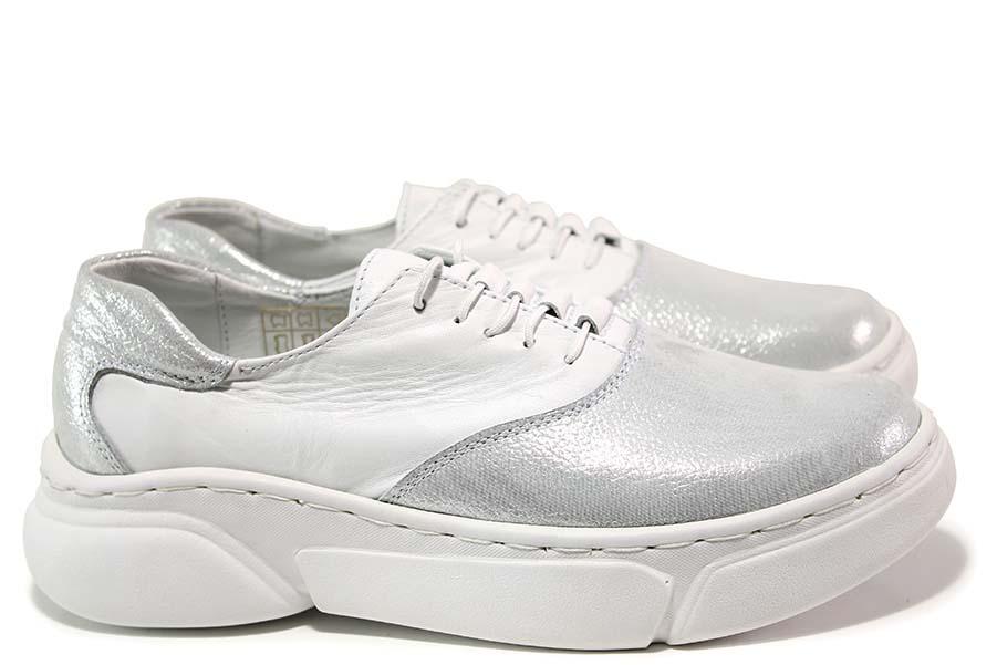 Дамски спортни обувки - естествена кожа - бели - EO-15459
