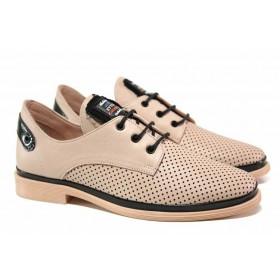 Равни дамски обувки - естествена кожа - розови - EO-15481