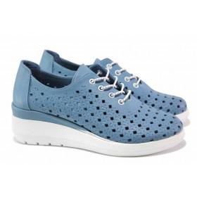 Дамски обувки на платформа - естествена кожа - сини - EO-15492