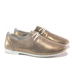 Равни дамски обувки - естествена кожа - бежови - EO-15552