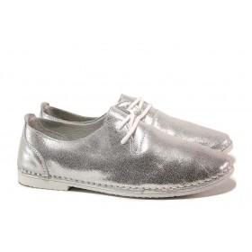 Равни дамски обувки - естествена кожа - сребро - EO-15551
