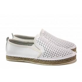 Равни дамски обувки - естествена кожа - бели - EO-15553