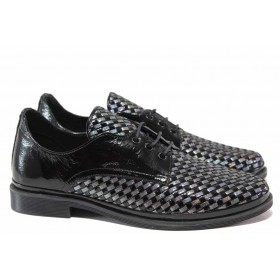 Равни дамски обувки - естествена кожа-лак - черни - EO-15602
