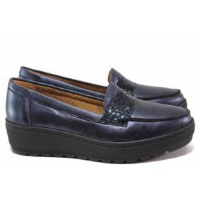 Мокасини - естествена кожа - сини - EO-15604