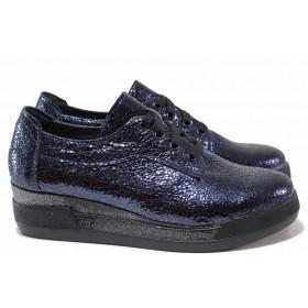 Дамски обувки на платформа - естествена кожа - сини - EO-15613