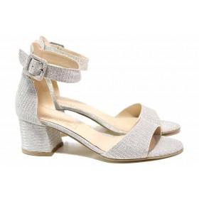 Дамски сандали - текстилен материал с брокат - сиви - EO-15626