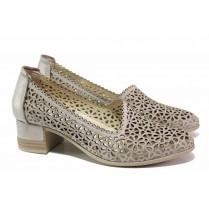 Дамски обувки на среден ток - естествена кожа - бежови - EO-15647