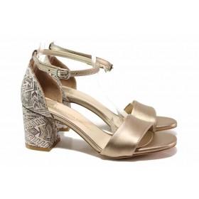Дамски сандали - висококачествена еко-кожа - жълти - EO-15643