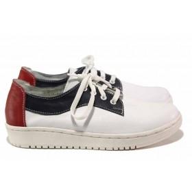 Равни дамски обувки - естествена кожа - бели - EO-15799