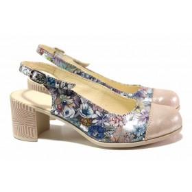 Дамски обувки на среден ток - естествена кожа - бежови - EO-15807