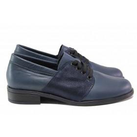 Равни дамски обувки - естествена кожа с естествен велур - тъмносин - EO-15775