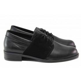 Равни дамски обувки - естествена кожа с естествен велур - черни - EO-15776