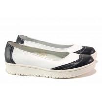 Равни дамски обувки - естествена кожа - бели - EO-15800