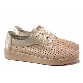 Равни дамски обувки - естествена кожа - корал - EO-15787