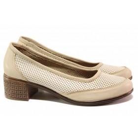Дамски обувки на среден ток - естествена кожа - бежови - EO-15813
