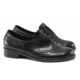 Равни дамски обувки - естествена кожа - черни - EO-15782
