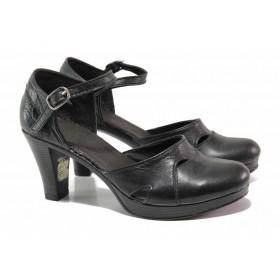 Дамски сандали - естествена кожа - черни - EO-15817