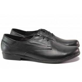 Равни дамски обувки - естествена кожа - черни - EO-15773