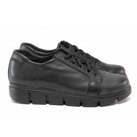 Равни дамски обувки - естествена кожа - черни - EO-15771