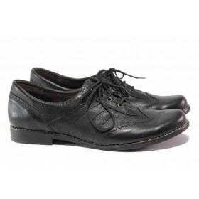 Равни дамски обувки - естествена кожа - черни - EO-15772