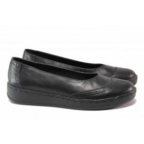 Равни дамски обувки - естествена кожа - черни - EO-15781