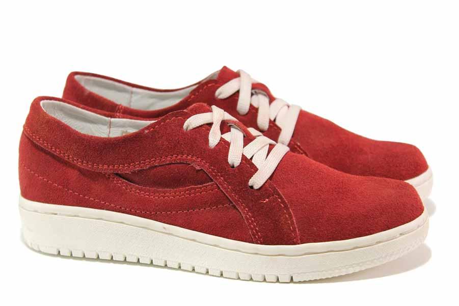 Равни дамски обувки - естествен велур - червени - EO-15768