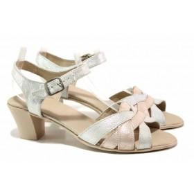 Дамски сандали - естествена кожа - бели - EO-15838
