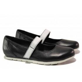 Равни дамски обувки - естествена кожа - черни - EO-15822
