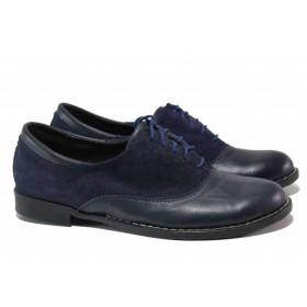 Равни дамски обувки - естествена кожа с естествен велур - тъмносин - EO-15823