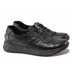 Равни дамски обувки - естествена кожа - черни - EO-15826