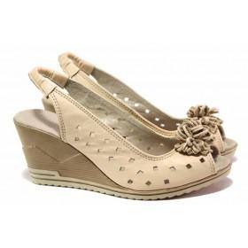 Дамски сандали - естествена кожа - бежови - EO-15862