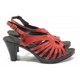 Дамски сандали - естествена кожа - червени - EO-15881