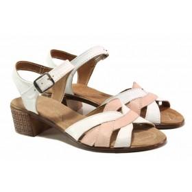 Дамски сандали - естествена кожа - бели - EO-15878