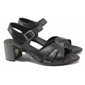 Дамски сандали - естествена кожа - черни - EO-15876
