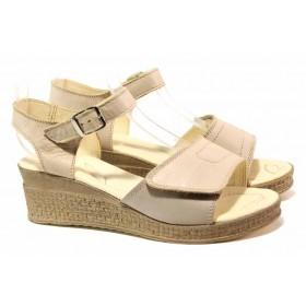 Дамски сандали - естествена кожа - бежови - EO-15874