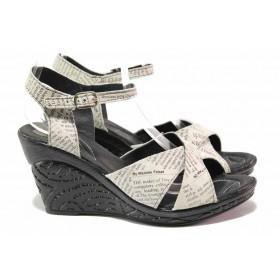 Дамски сандали - естествена кожа - бели - EO-15868