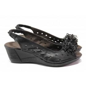 Дамски сандали - естествена кожа - черни - EO-15867