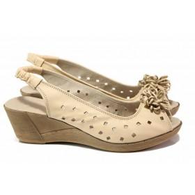 Дамски сандали - естествена кожа - бежови - EO-15866