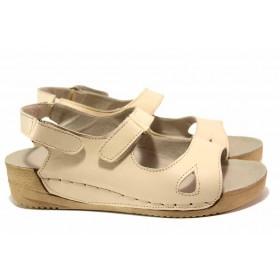 Дамски сандали - естествена кожа - бежови - EO-15855