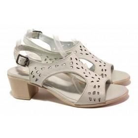 Дамски сандали - естествена кожа - бежови - EO-16003