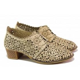 Дамски обувки на среден ток - естествена кожа - бежови - EO-16137