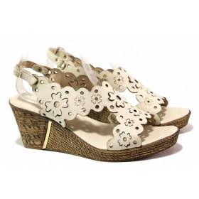 Дамски сандали - естествена кожа - бежови - EO-16146